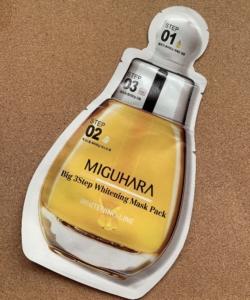 【MIGUHARA(ミグハラ)】美白ケア♡ビッグ3ステップホワイトニングマスクパックレビュー
